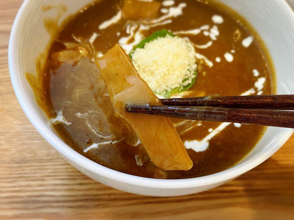 fuunji-curry